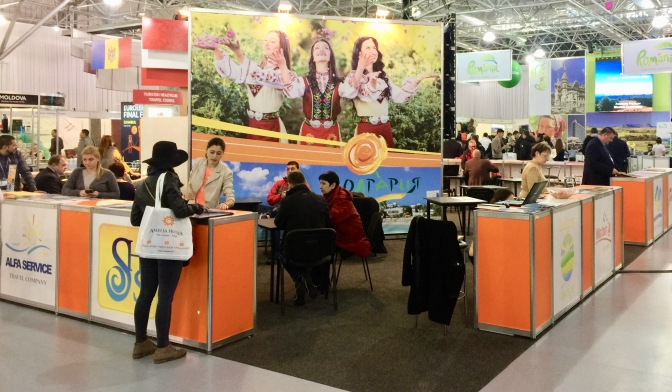 Travel Fair